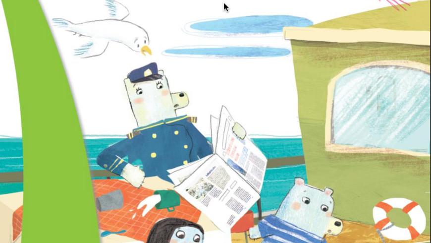 il divoratutto, illustrazione per bambini, prime letture